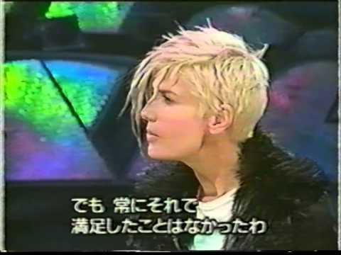 Marcella Detroit - Boy + interview on Japanese TV (Top Music - Ex Live 2)
