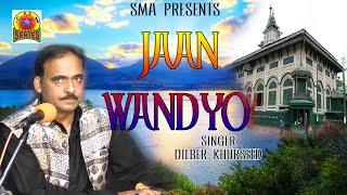 #KashmiriSongs / Jaan Wandyo Ha Bih Paan Wandyo / Singer KHURSHEED DILBER