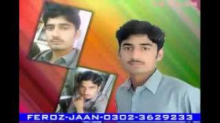 daadhi dilber dair kai Shaman ali mirali new album 786 2014