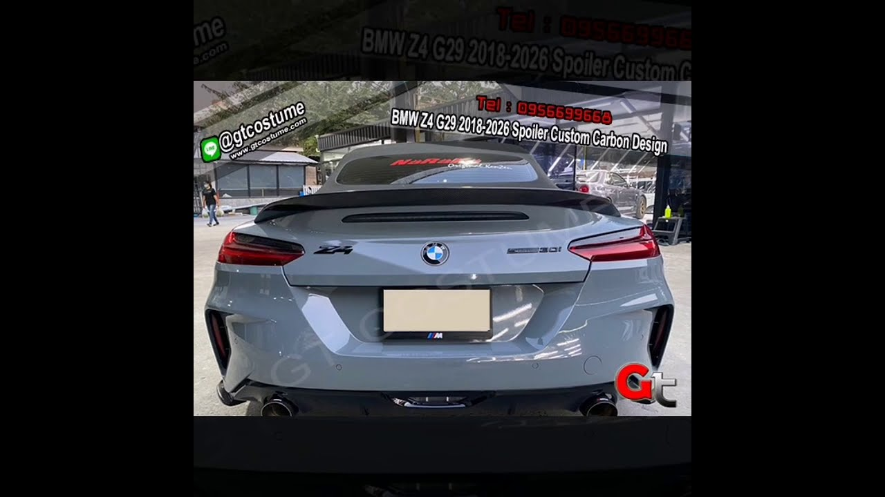 BMW Z4 G29 2018-2026 Spoiler Custom Carbon Design
