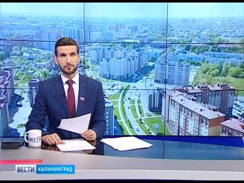 В Калининграде с 15 по 28 мая отключат горячую воду