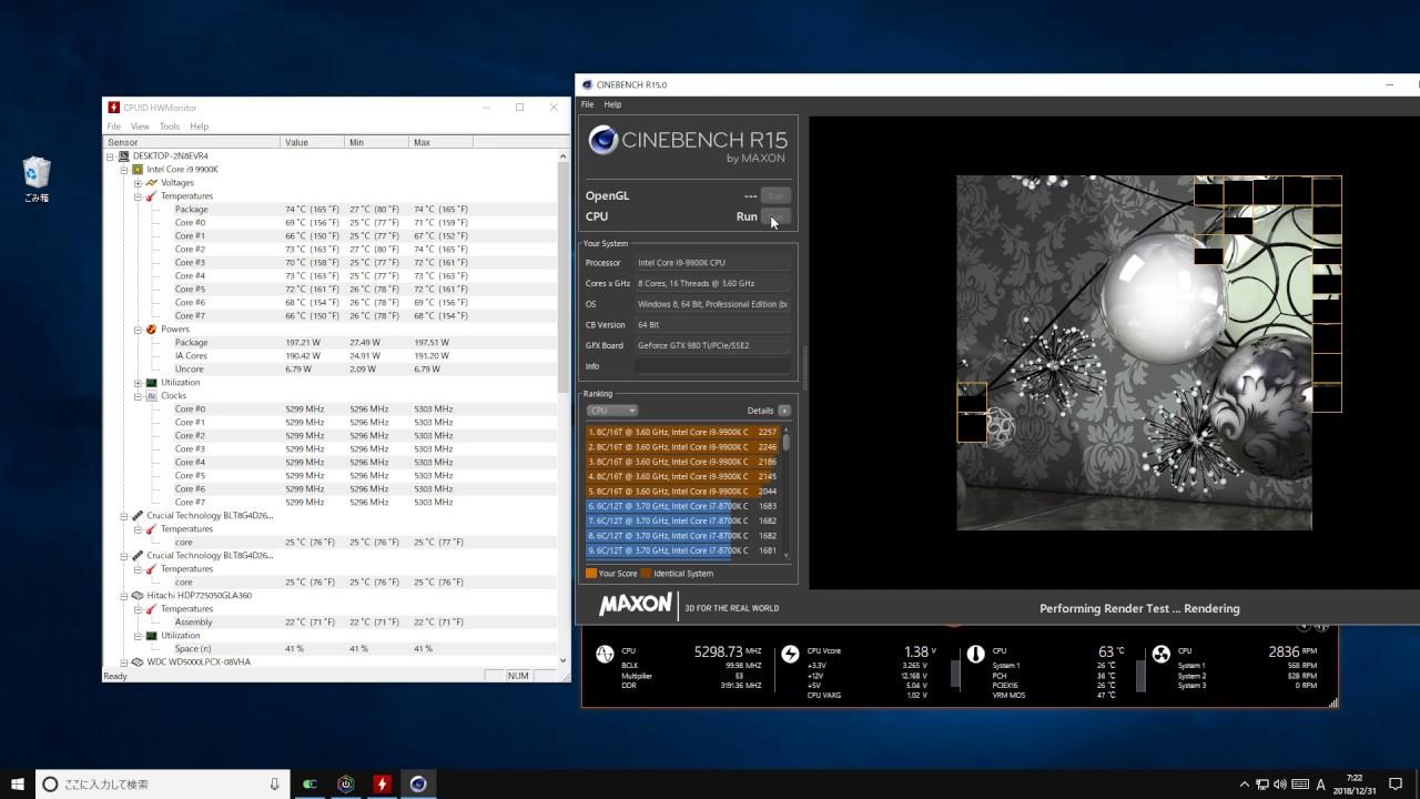 i9-9900K OC 5 3GHz CINEBENCH R15