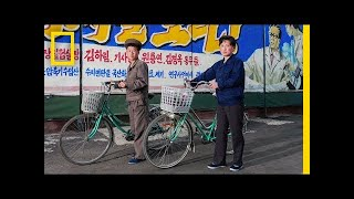 North Korea in 3D: See Rare Photos of People in the Secret State | Short Film Showcase