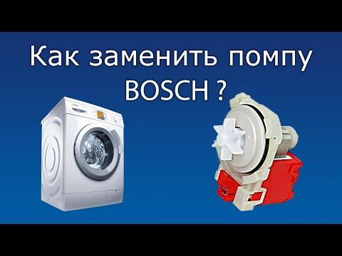Ремонт стиральных машин bosch Улица Богданова мастер по ремонту стиральных машин на дому москва