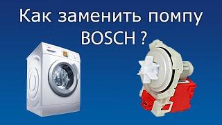 видео Ремонт стиральной машины Бош своими руками