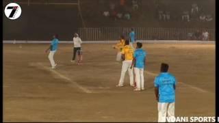 JIVDANI SPORTS BAMANDONGRI 2017 DAY - 2 (BHANGARPADA VS VICHUMBE)