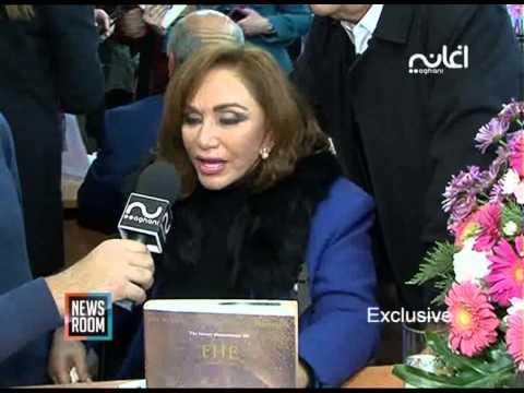 احلام مستغانمي تتحدث عن الثورات العربية وهكذا ضاع كتابها الأخير Ahlam Mostaganmi