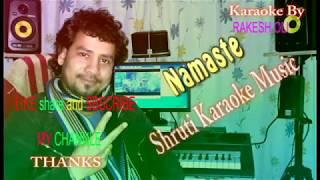 mero geet merai pratibimbwa hoina - karaoke vedio by RAKESH OLI