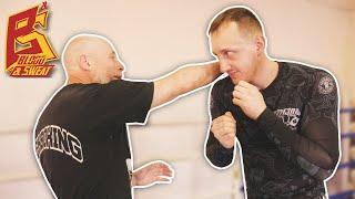 по тебе не смогут попасть / Нырок и уклон техника, когда делать, ошибки новичков / Техника бокса