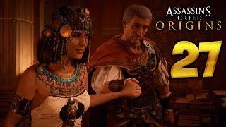 Assassin's Creed Origins. Прохождение. Часть 27 (Цезарь. Сюжетка на час)