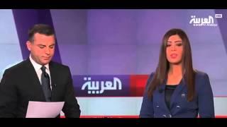 لقطة طريفة اثناء تقديم نشرة الاخبار على قناة العربية