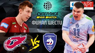 "07.04.2021🔝🏐 ""FAKEL"" vs ""Dynamo Moscow"" 