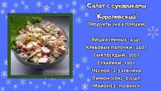 Праздничные рецепты к Новогоднему столу