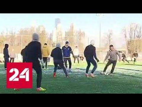 500 любительских команд собрались на День футбола в Лужниках