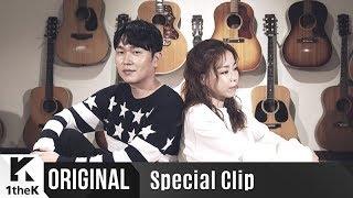 Special Clip(스페셜클립): Vanilla Acoustic(바닐라 어쿠스틱) _ Like That(같은 말) - Stafaband