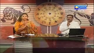 VRIGUR SRI JATAK ( Astrology ) CTVN Programme on April 24, 2019 at 7:45 AM