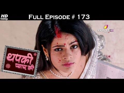 Thapki Pyar Ki - 11th December 2015 - थपकी प्यार की - Full Episode (HD)
