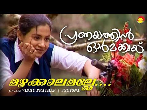 Mazhakalamalle - Pranayageethangal