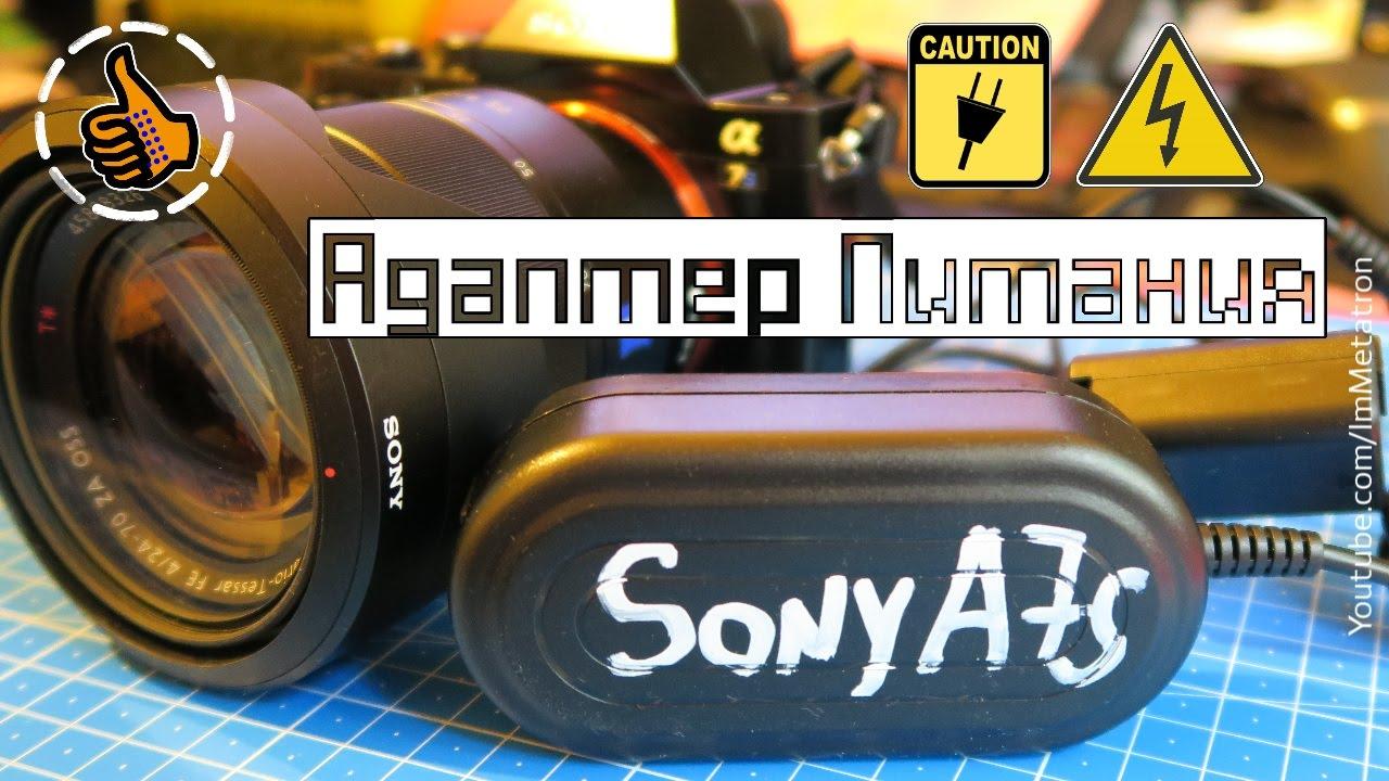 Цены на аккумулятор sony np-fw50 (аналог) для фотоаппарата. Цены на аккумулятор np-fw50 для камер sony nex-3 nex-5 slt. 330 грн. Купить.
