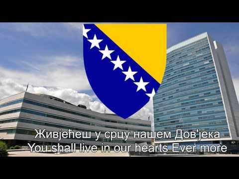 National Anthem of Bosnia And Herzegovina - Državna himna Bosne i Hercegovine