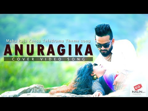 Anuragika nethu mane piyanagana(Cover Video)  - Nalin BMPK  (මා ඔබේ දෑතම දරා)