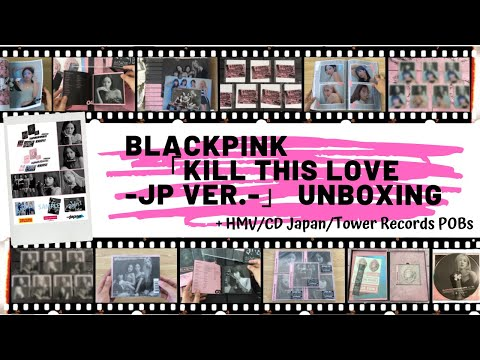 [UNBOXING] BLACKPINK Kill This Love JP Ver. Japan Album Limited, Regular, Solo Member Edition + POB