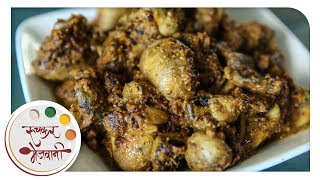 तवा मशरूम | Tawa Mushroom Recipe | Pan Fried Mushrooms | Mushroom Recipe in Marathi by Smita Deo