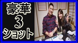 里田まい田中将大&お笑い界大スターNY3ショット!! タレント・里田まい...