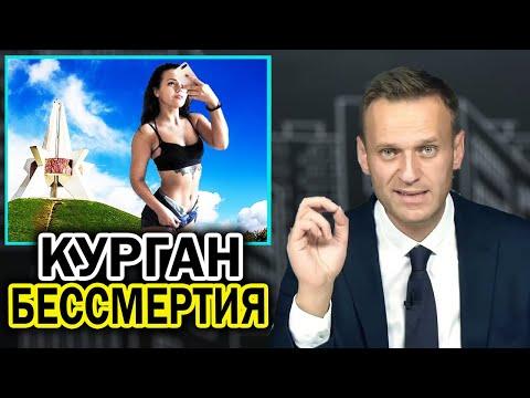 Девушка из Брянска «неуважение к обществу и власти». Навальный