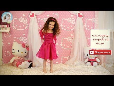 ИГРЫ ДЛЯ ДЕТЕЙ 5-6 ЛЕТ. Развивающие игры для детей 4 онлайн. 23