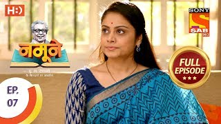 Namune - Ep 7 - Full Episode - 11th August, 2018