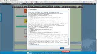 Обучение бизнесу урок №2 3 Создание сайта для кредита часть 3