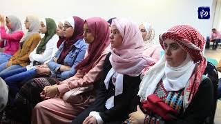 جمعية انتاج تعلن أسماء الطلبة الفائزين بمبادرة رواد المحتوى الرقمي - (15-5-2018)