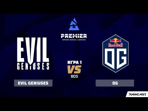 Evil Geniuses vs OG vod