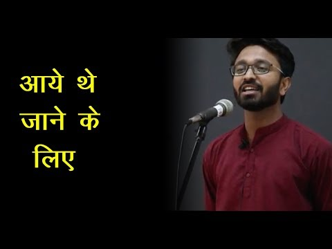 Hindi Shayari Video By Divyanshu Gupta |Shayari Video In Hindi At CGC Landran