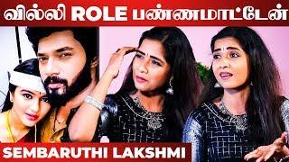 Sembaruthi Actress Lakshmi Interview