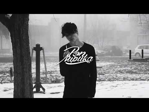 WELLVIZY, LXE - Хулиганы (Премьера трека 2019)