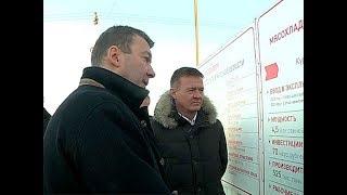 Роман Старовойт осмотрел ход строительства крупнейшего объекта «Мираторга»