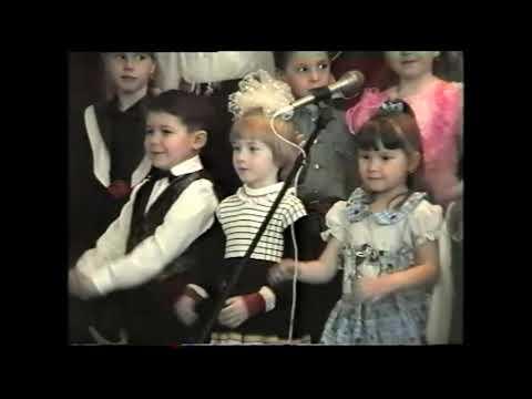 «Выступление хоров». 23-04-1998