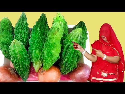 Karela Recipe/ Karela Pyaz ki Sabji Recipe