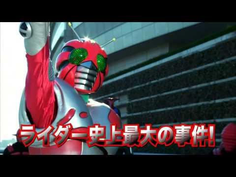 平成ライダー対昭和ライダー 仮面ライダー大戦 feat スーパー戦隊 TVCM2 (HD)