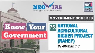 75-national-agricultural-higher-education-project-nahep-government-schemes-know-your-government