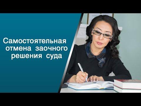 Видео Защита семейных прав споживачів