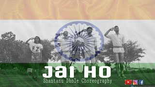 JAI HO | SLUMDOG MILLIONAIRE DANCE COVER _ CHOREOGRAPHED BY SHANTANU DHOLE