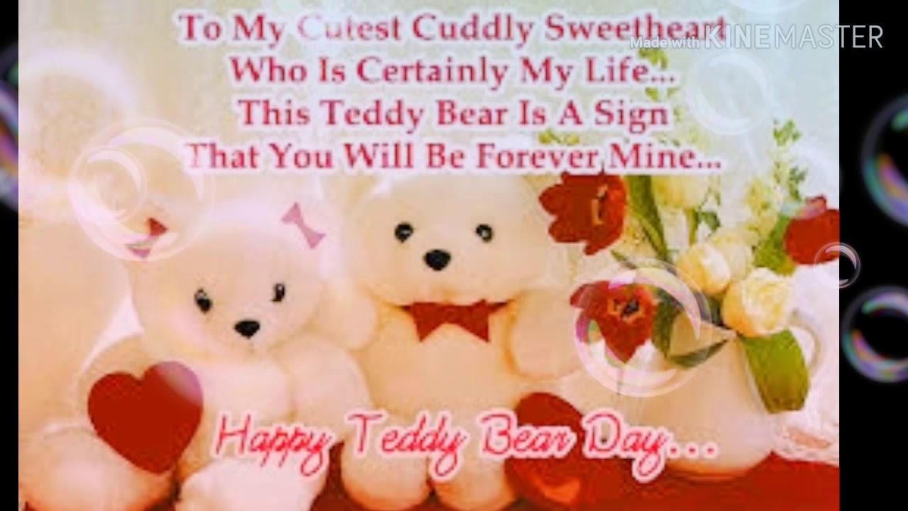 HAPPY Teddy Day 2019 Shayari SMS Status Quotes - Valentine Day Shayari  Status