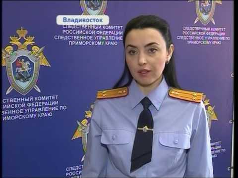 Высокопоставленный сотрудник УВД Приморского края задержан во Владивостоке