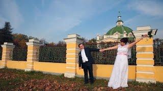Фото и видеосъемка. Свадебный клип - Прогулка Кусково, Люберецкий загс.