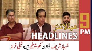 ARY News | Prime Time Headlines | 9 PM | 18 September 2021