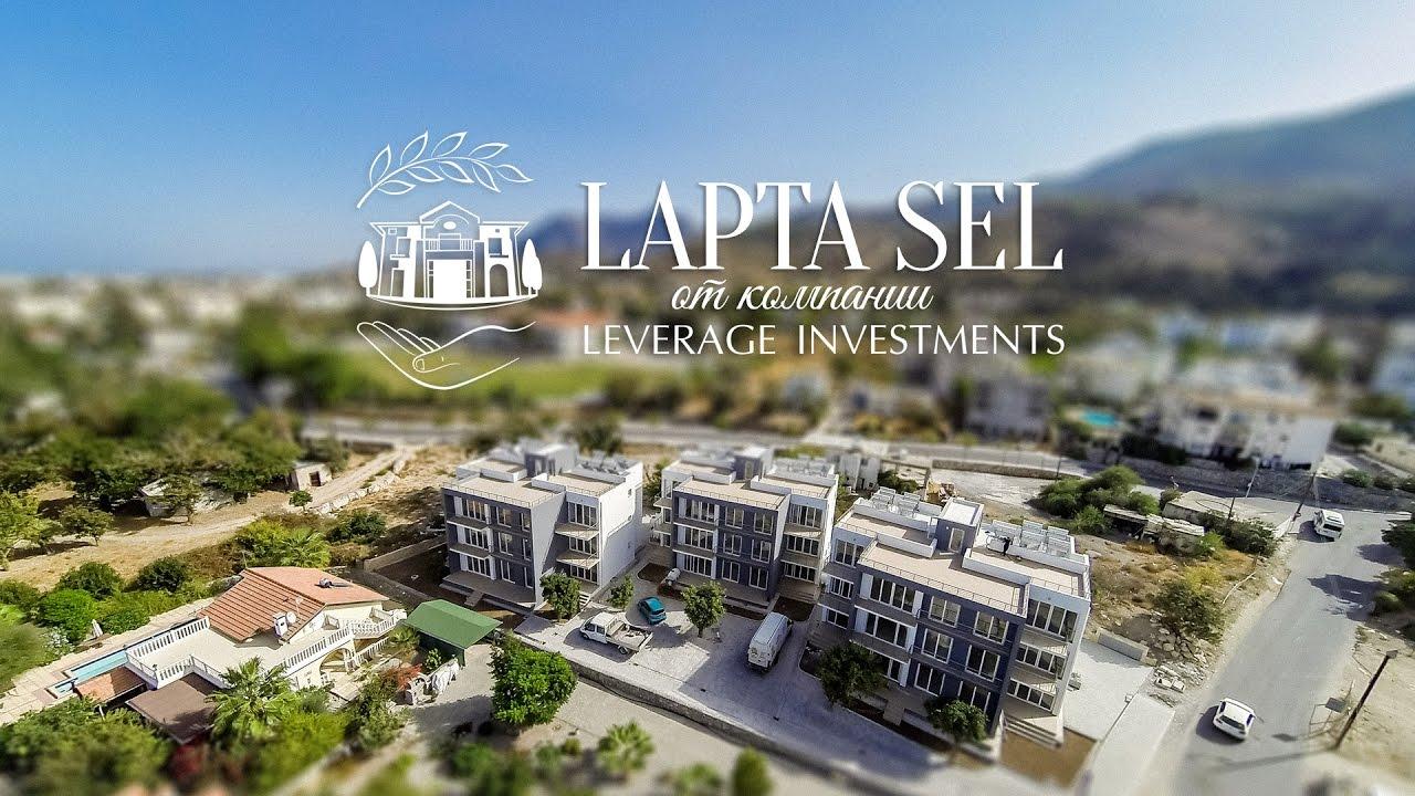Про Leverage Investments ltd