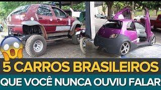 5 CARROS BRASILEIROS QUE VOCÊ NUNCA OUVIU FALAR
